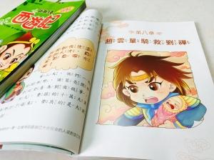 030415 Yang Xiao Hong