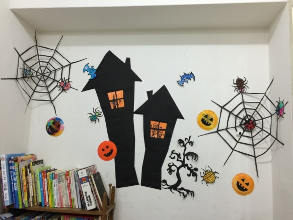 101115 YangXiaoHong Halloween布置 (1024x768)