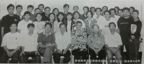 290814 摄于2002年中华大会堂